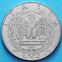 Италия 2 лиры 1939 - XVII год. Немагнитная.