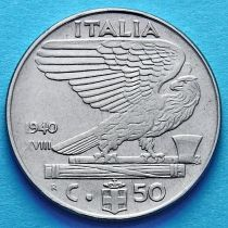Италия 50 чентезимо 1940 год. XVIII. Магнитная.