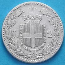 Италия 2 лиры 1881 год. Серебро.