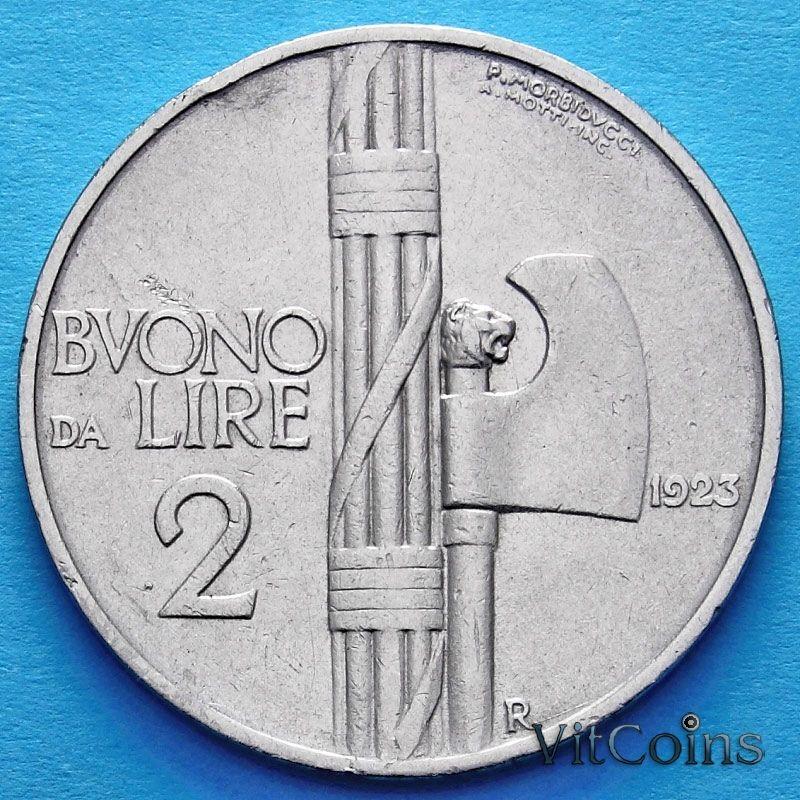 Монета Италии 2 лиры 1923 год.  Магнетик.