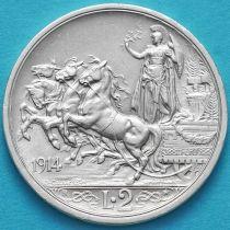 Италия 2 лиры 1914 год. Серебро.