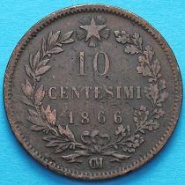 Италия 10 чентезимо 1866 год. ОМ.