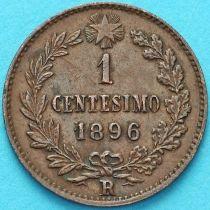 Италия 1 чентезимо 1896 год.