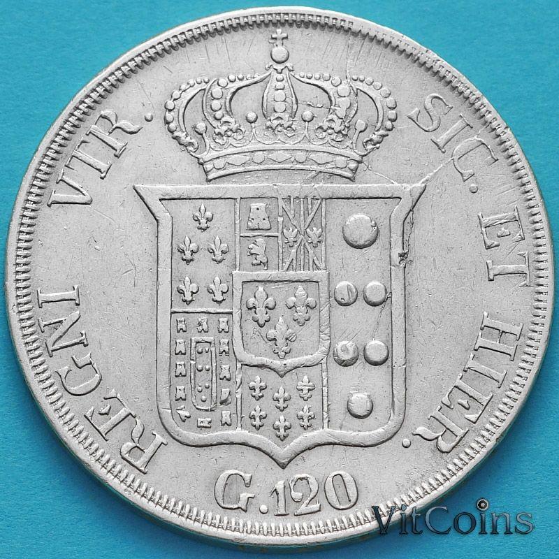 Монета Сицилия 120 грано 1834 год. Серебро.