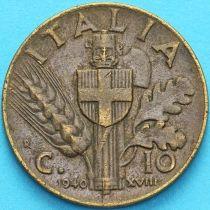 Италия 10 чентезимо 1940 год.