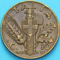 Италия 10 чентезимо 1943 год.