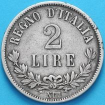 Италия 2 лиры 1863 год. Серебро. Номинал на реверсе