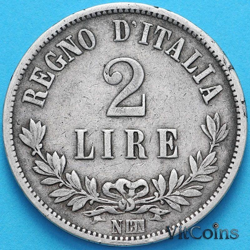 Монета Италия 2 лиры 1863 год. Серебро. Номинал на реверсе.