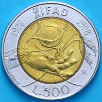 Италия 500 лир 1998 год. 20 лет IFAD