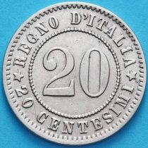Италия 20 чентезимо 1894 год. KB