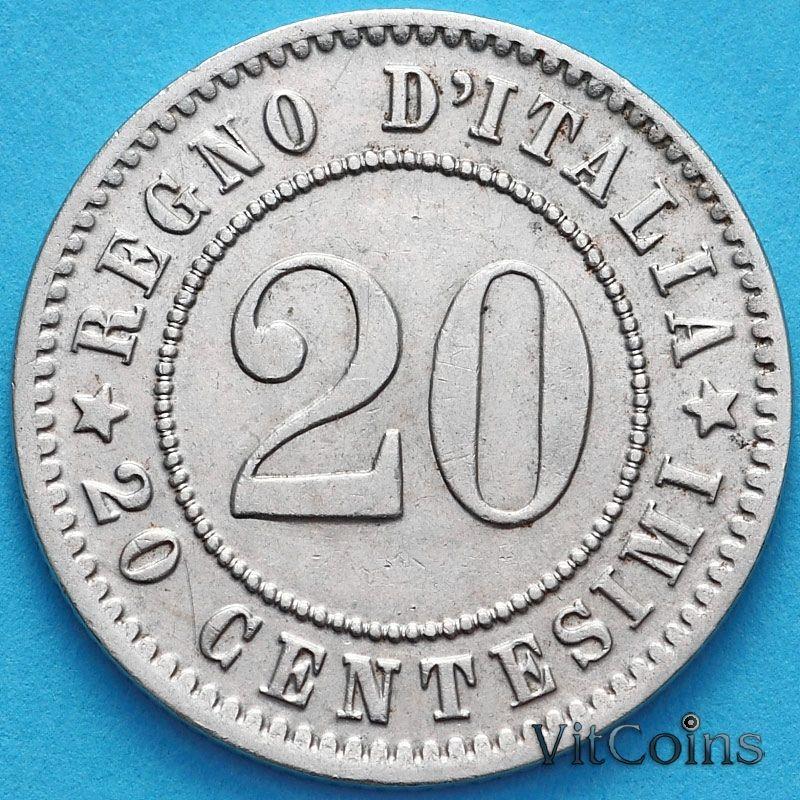 Монета Италия 20 чентезимо 1894 год. KB