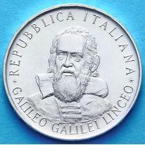 Италия 500 лир 1982 год. Галилео. Серебро.