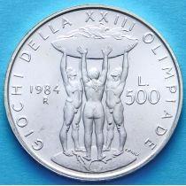 Италия 500 лир 1984 год. Олимпиада. Серебро.