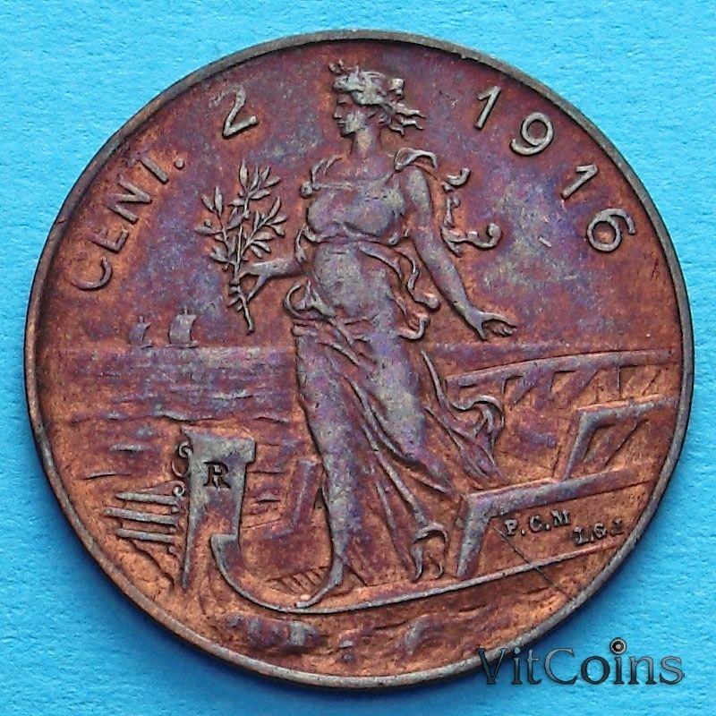 Монета Италии 2 чентезимо 1916 год.