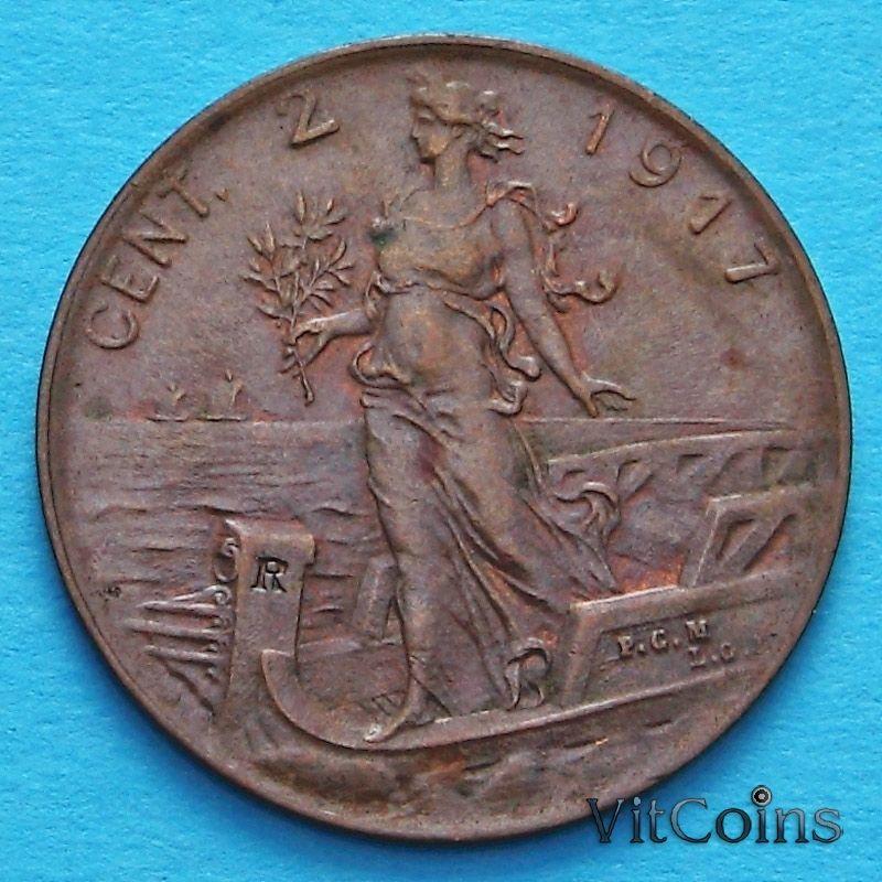 Монета Италии 2 чентезимо 1917 год.
