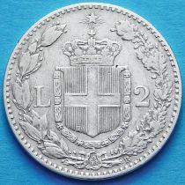 Италия 2 лиры 1882 год. Серебро