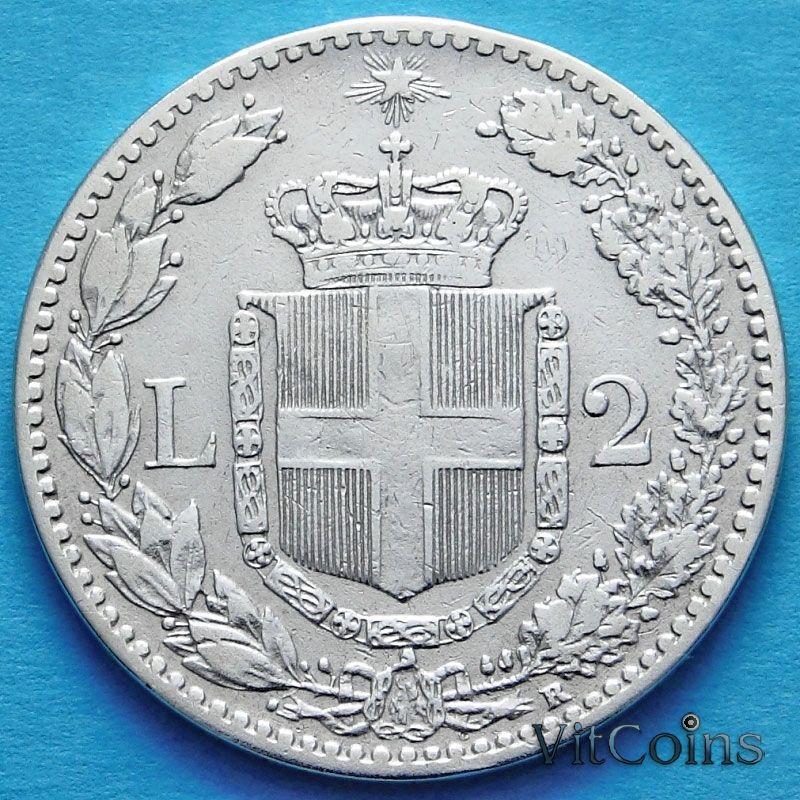 Серебряная монета Италии 2 лиры 1899 год.