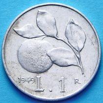 Италия 1 лира 1949 год. Апельсиновая ветвь.