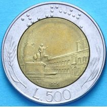 Италия 500 лир 1986 год. площадь Квиринале