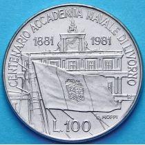 Италия 100 лир 1981 год. Академия в Ливорно
