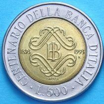Италия 500 лир 1993 год. 100 лет Банку Италии