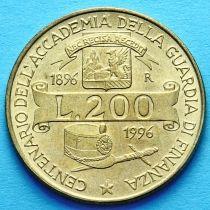 Италия 200 лир 1996 год. 100 лет Академии таможенной службы.