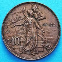 Италия 10 чентезимо 1911 год. 50 лет Королевству.
