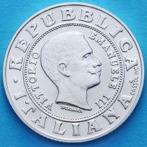 Италия 1 лира 1999 год. История лиры -1901. Серебро.