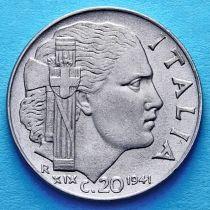 Лот 20 монет. Италия 20 чентезимо 1939-1943 год.