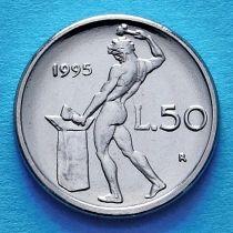 Италия 50 лир 1995 год. Бог огня Вулкан.