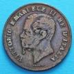 Монета Италии 5 чентезимо 1861, 1862 год.