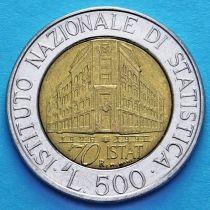 Италия 500 лир 1996 год. Институт статистики.