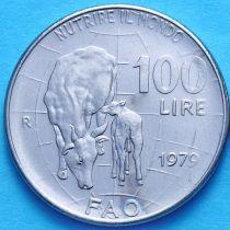 Италия 100 лир 1979 год. ФАО