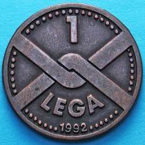 Италия. Лига Севера 1 лега 1992 год.
