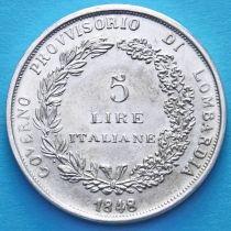 Италия. Лига Севера 5 лир 1884 (1993) год. Малая. Серебрение.
