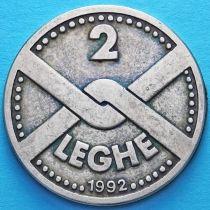 Италия. Лига Севера 2 лега 1992 год.