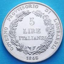 Италия. Лига Севера 5 лир 1884 (1993) год. Малая. Серебрение. №2