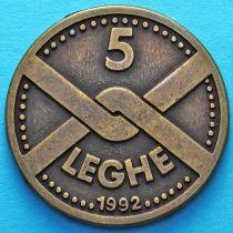 Италия. Лига Севера 5 лег 1992 год.