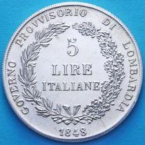 Италия. Лига Севера 5 лир 1884 (1993) год. Большая. Серебрение.