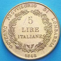 Италия. Лига Севера 5 лир 1884 (1993) год. Большая. Позолота.