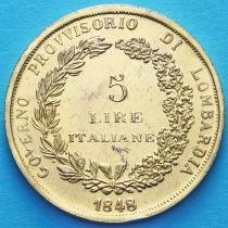 Италия. Лига Севера 5 лир 1884 (1993) год. Малая. Позолота.