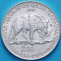 Италия 200 лир 1991 год. Флора и фауна. Серебро.