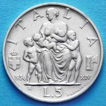 Италия 5 лир 1936 год. Аллегория плодородия. Серебро.