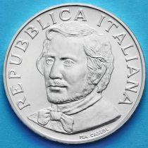 Италия 1000 лир 1997 год. Гаэтано Доницетти. Серебро.
