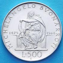 Италия 500 лир 1975 год. Микеланджело Буонарроти. Серебро.