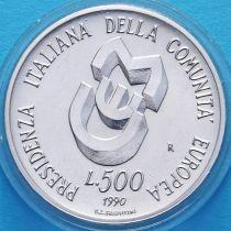 Италия 500 лир 1990 год. Итальянское председательство в Евросоюзе. Серебро.