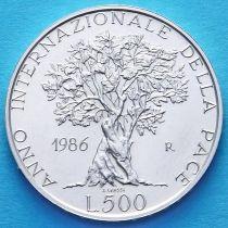 Италия 500 лир 1986 год. Год мира. Серебро.