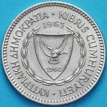 Кипр 50 милс 1963 год.