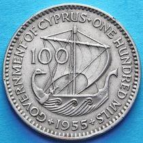 Британский Кипр 100 милс 1955 год.