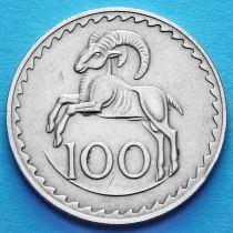 Кипр 100 милс 1963 год.